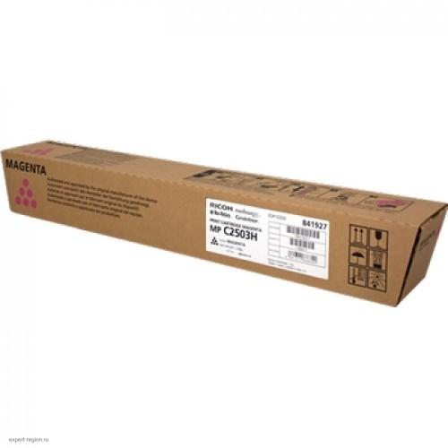 Тонер-картридж тип MPC2503H Ricoh Aficio MP C2003SP/C2503SP/C2003ZSP Magenta (841927)