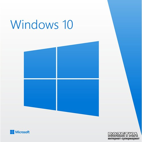 (KW9-00132) Право на исп-е Windows 10 Home Rus 64-bit