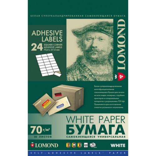 Этикетки Lomond универсальные, А4, 70x37 мм, 50 листов (2100165)