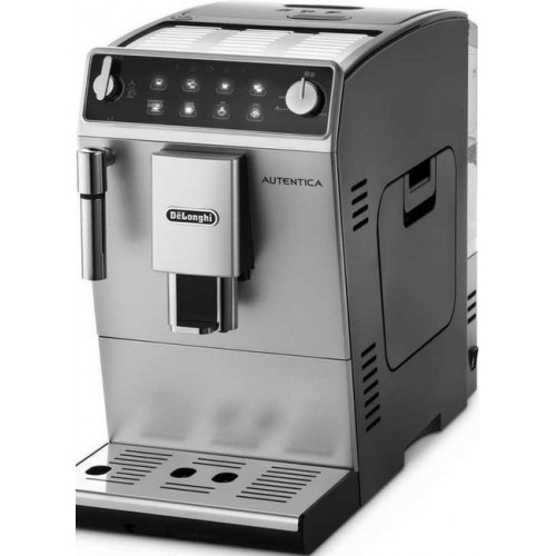 Кофемашина Delonghi ETAM 29.510.SB, серебристый