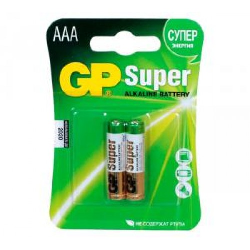 Батарейки щелочные GP Super Alkaline 24A LR03 AAA (2шт)