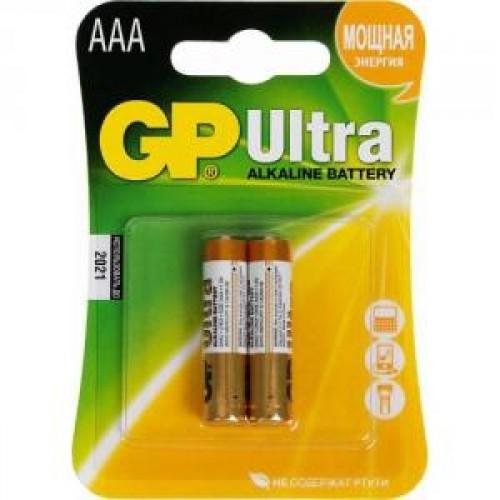 Батарейки щелочные GP Ultra Alkaline 24AU LR03 2шт (AAA)