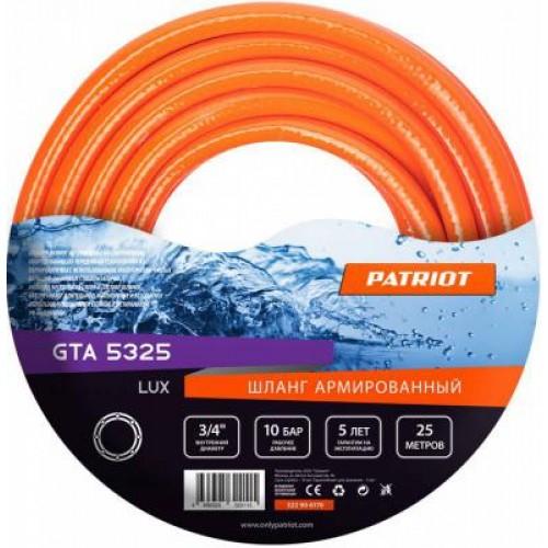 Шланг поливочный Patriot GTA5325 d=19мм 25м (322906170)