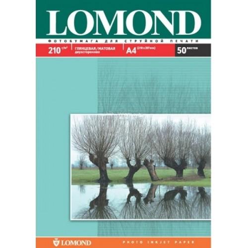 Бумага Lomond для струйной печати А4, 210 г/м2, 50 листов, глянцевая матовая двусторонняя (0102021)