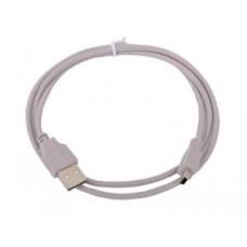 Кабель USB 2.0 Am-miniBm 5P  0.9м (CC-USB2-AM5P-3)