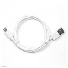 Кабель USB 2.0 Am-microBm 5P  1м Gembird, белый, пакет (CC-mUSB2-AMBM-1MW)