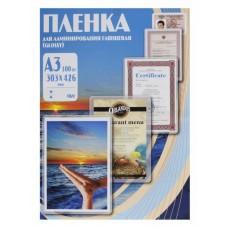 Плёнка глянцевая А3 80 mk Office Kit PLP10330 100 шт, 303x426 мм, для ламинирования