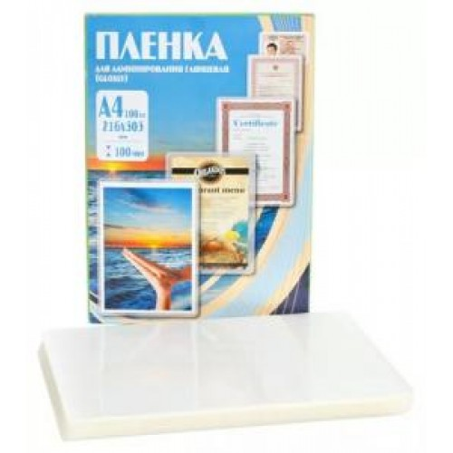 Плёнка глянцевая А4 100 mk Office Kit PLP10623 (100шт.) 216x303мм, для ламинирования