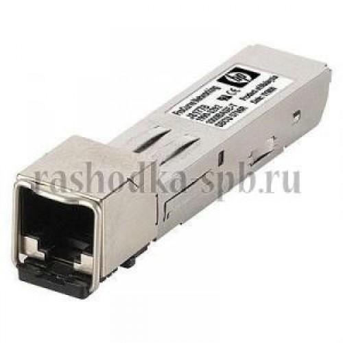 Модуль HP X120 1G SFP RJ45 T Transceiver (JD089B)