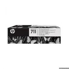 Комплект для замены печатающей головки HP DesignJet (№711)