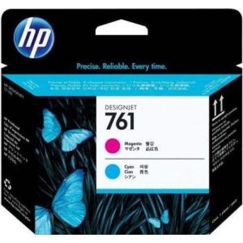 Головка CH646A (№761) HP DesignJet T7100/T7200 Gray/Dark Gray