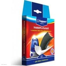 Фильтр для пылесоса TOPPERR 1122 FU1 Topperr Комплект универсальных фильтров для пылесоса