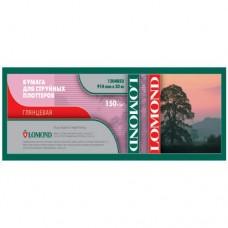 Бумага Lomond для струйной печати ролик 610 мм x 30 м (А1+), 150 г/м2,  глянцевая (1204031)