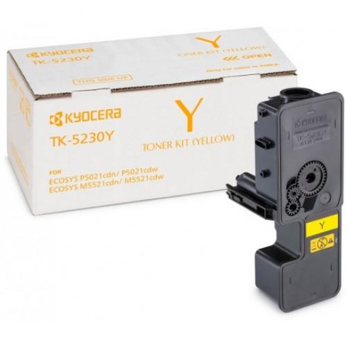 Тонер-картридж Kyocera TK-5230Y для Kyocera P5021cdn/cdw/M5521cdn Yellow (2200 стр.)
