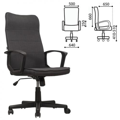 Кресло офисное BRABIX Delta EX-520