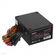 Блок питания 650W ATX Exegate Special UNS650 (261571)