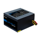 Блок питания 700W ATX Chieftec Element ELP-700S-Bulk (569457)
