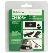 Держатель Defender CH-106+ для мобил. устр. на скотч в авто, магнитный