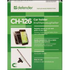 Держатель Defender CH-126 для мобил. устр. на решетку вентиляции в авто, магнитный