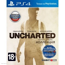 Игра для PS4 Uncharted: Натан Дрейк. Коллекция (Хиты PlayStation) (PS4 русская версия)