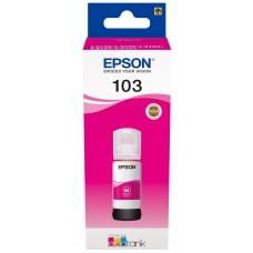 Картридж Epson 103M C13T00S34A для Epson L3100/3110/3150