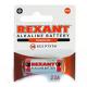 Батарейка 23A REXANT (30-1042)