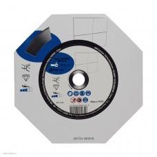 Диск алмазный по керамике, 230x22.2 мм