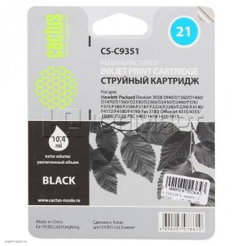 Картридж C9351AE(№21) HP DJ 3920/3940/D1360/D1460/D1470/D1560/D2330/D2360/D2430/D24 Black (CACTUS)
