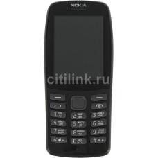 Мобильный телефон NOKIA 210 Dual Sim черный