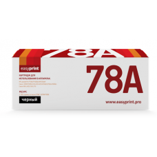 Картридж LH-78A HP LJ P1566/1606, Canon MF4410/4430 (EasyPrint) 2100 стр