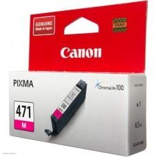 Картридж-чернильница CLI-471M Canon Pixma MG5740/MG6840/MG7740 Magenta (0402C001)