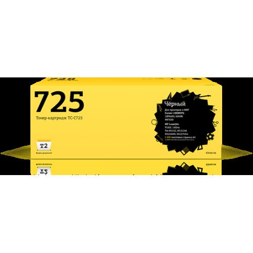 Картридж TC-C725 HP LJ P1102/1102w/M1132/M1212nf/M1214nfh Canon LBP6000 (T2) 1600 стр.