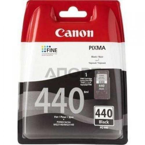 Картридж-чернильница PGI-72PBK/GY/PM/PC/CO Canon MultiPack PRO-10 (5 шт по 14 мл) (6403B007) 510 стр.