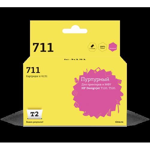 Картридж CZ131A(№711) для HP Designjet T120/520 (T2) Magenta