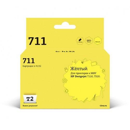 Картридж CZ132A(№711) для HP Designjet T120/520 (T2) Yellow
