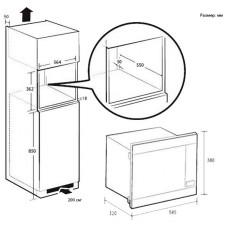 Встраиваемая микроволновая печь Samsung MG22M8074AT серебристый