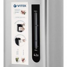 Термопот Vitek VT-7101 серебристый