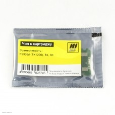 Чип Hi-Black к картриджу Kyocera Kyocera ECOSYS P2335d