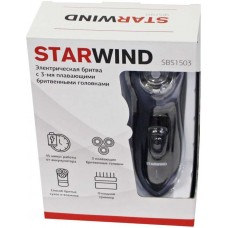 Электробритва STARWIND SBS1503,  черный и синий