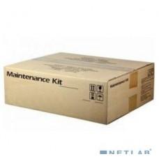 Сервисный комплект Kyocera MK-1150