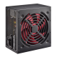 Блок питания 350W ATX XILENCE Redwing Series XP350R7