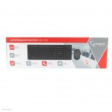 Комплект (клавиатура + мышь) Gembird черный [KBS-7200]