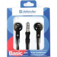 Наушники Defender Basic 609 черный + белый [63609]