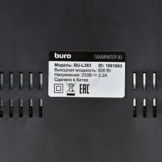 Ламинатор Buro BU-L383 (OL383) A3