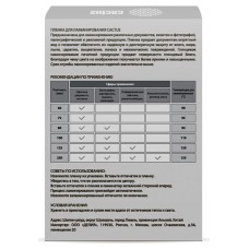 Пленка для ламинирования Cactus 100мкм (100шт) глянцевая 65x95мм CS-LPG6595100