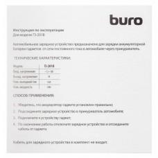 Автомобильное зар./устр. Buro TJ-201B 4.8A универсальное черный