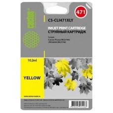 Картридж CACTUS CS-CLI471XLY, желтый