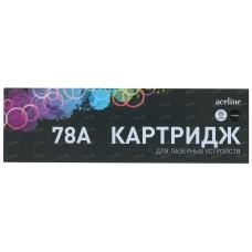 Картридж лазерный Aceline NS-CE278A