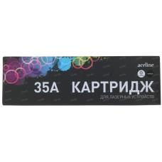 Картридж лазерный Aceline NS-CB435A