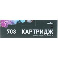 Картридж лазерный Aceline NS-C703